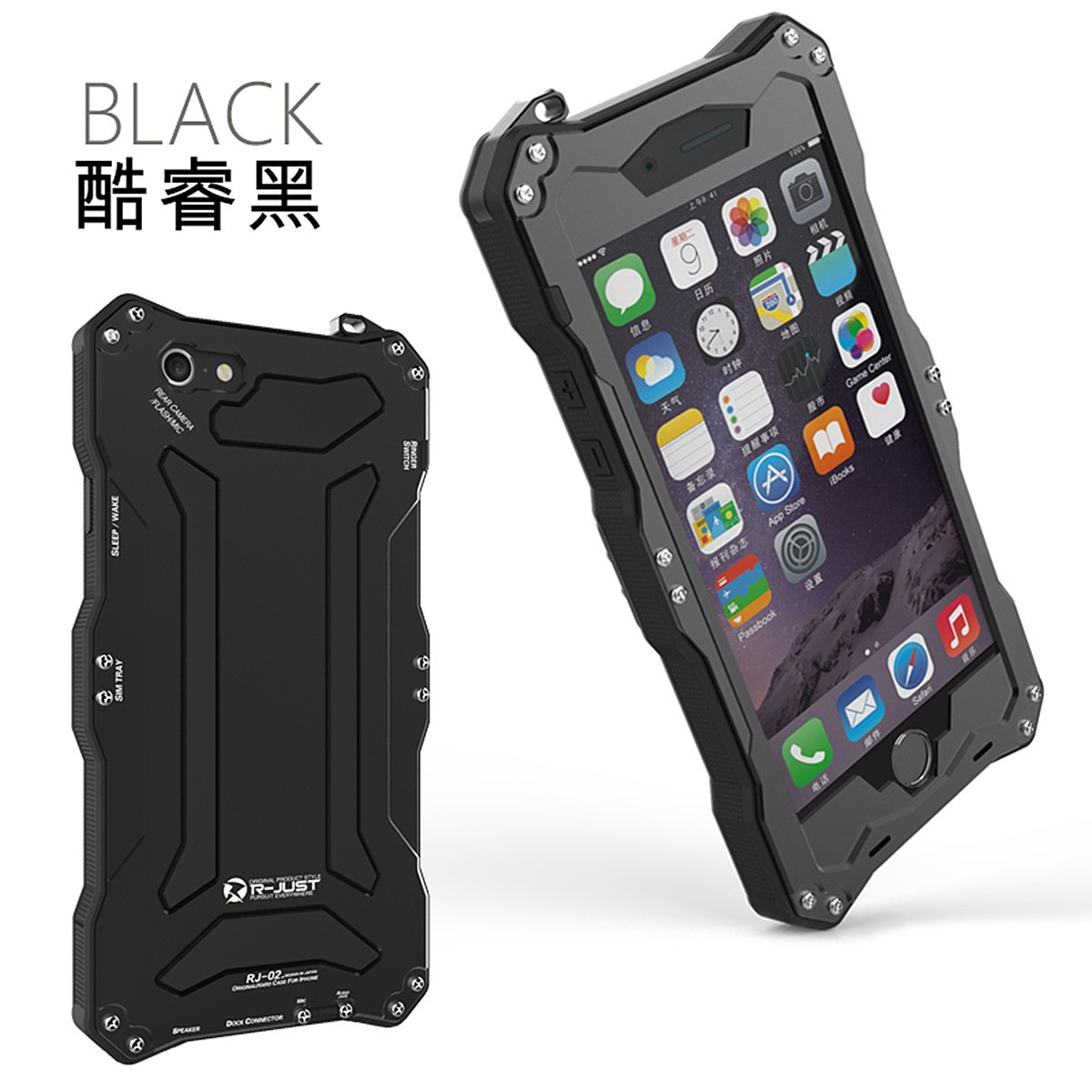 coque antichoque iphone 6 plus