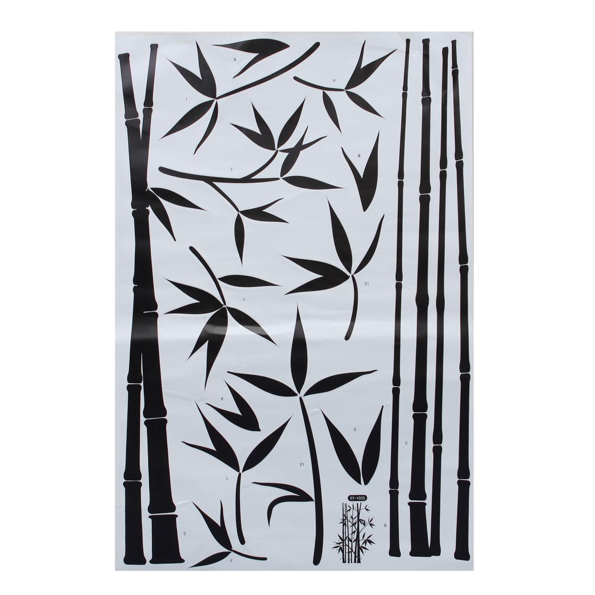 Bambou Noir Sticker Mural Autocollant Diy Maison Chambre