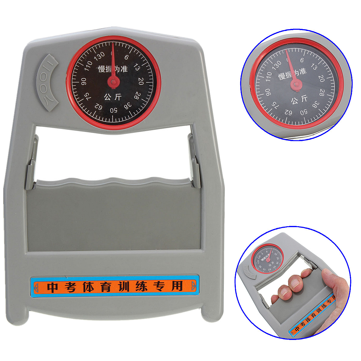 Dynamometer Horsepower Measurement : Kg hand evaluation dynamometer grip strength meter