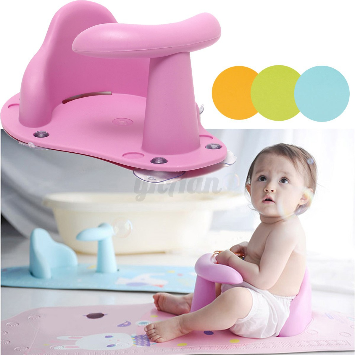 safety 1st baby bath seat ergonomic baby bathing chair support 4 colors ebay. Black Bedroom Furniture Sets. Home Design Ideas