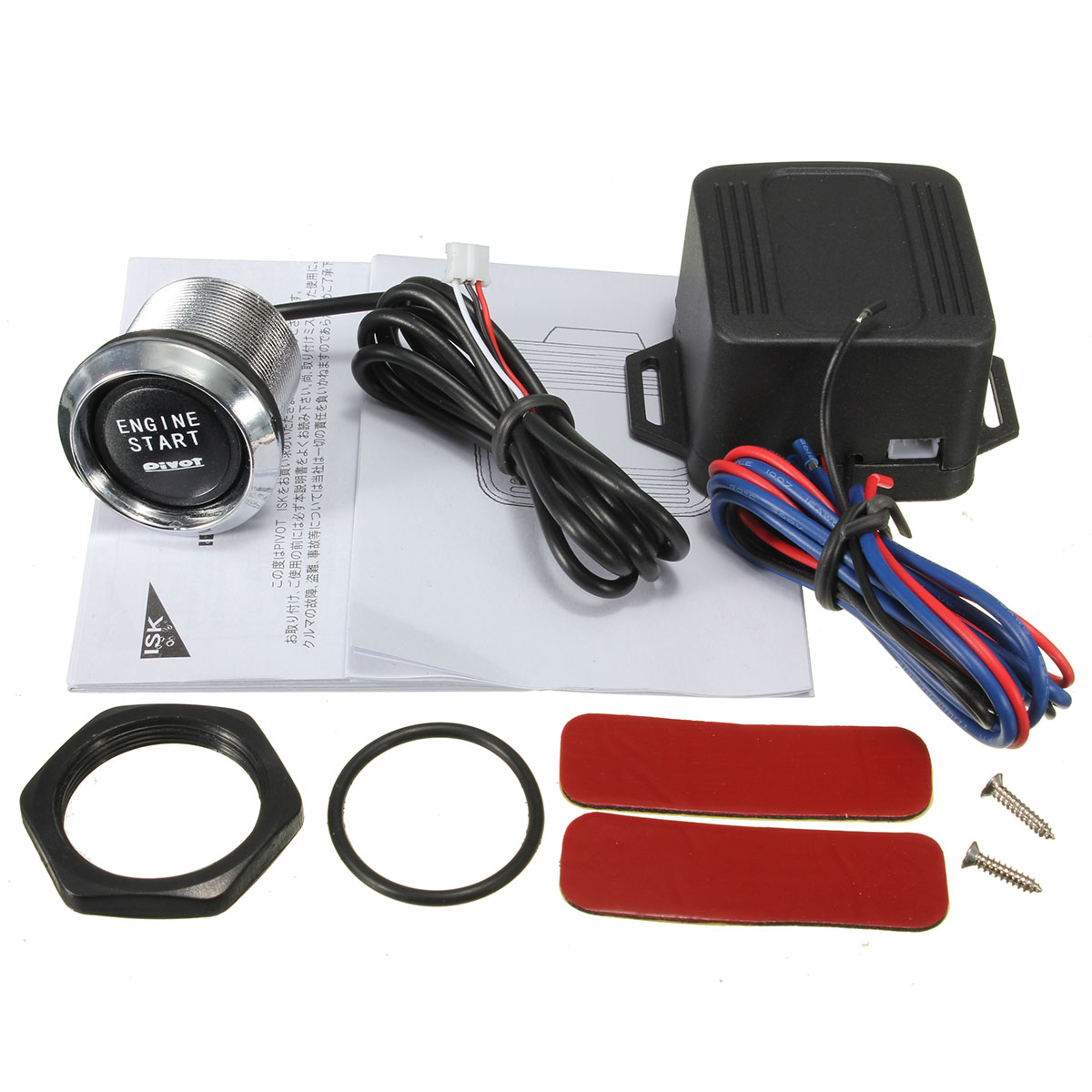 12V Car Engine Start Push Button Momentary Switch Ignition Starter Kit Blue
