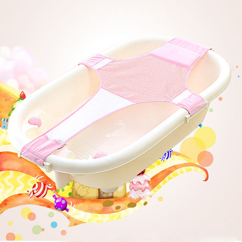 Baby Shower Seating: Baby Kids Bath Seat Safety Support Shower Cross Adjustable