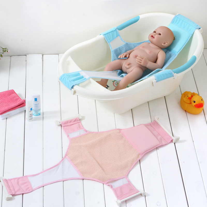 baby kids bath seat safety support shower adjustable bathtub bathing shower net ebay. Black Bedroom Furniture Sets. Home Design Ideas