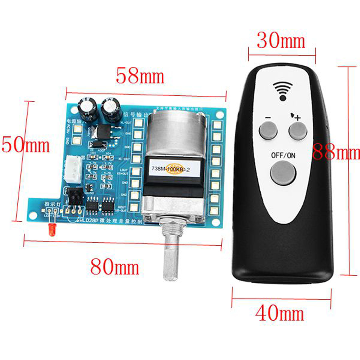 Remote Volume Control : V infrared remote control volume board alps pre