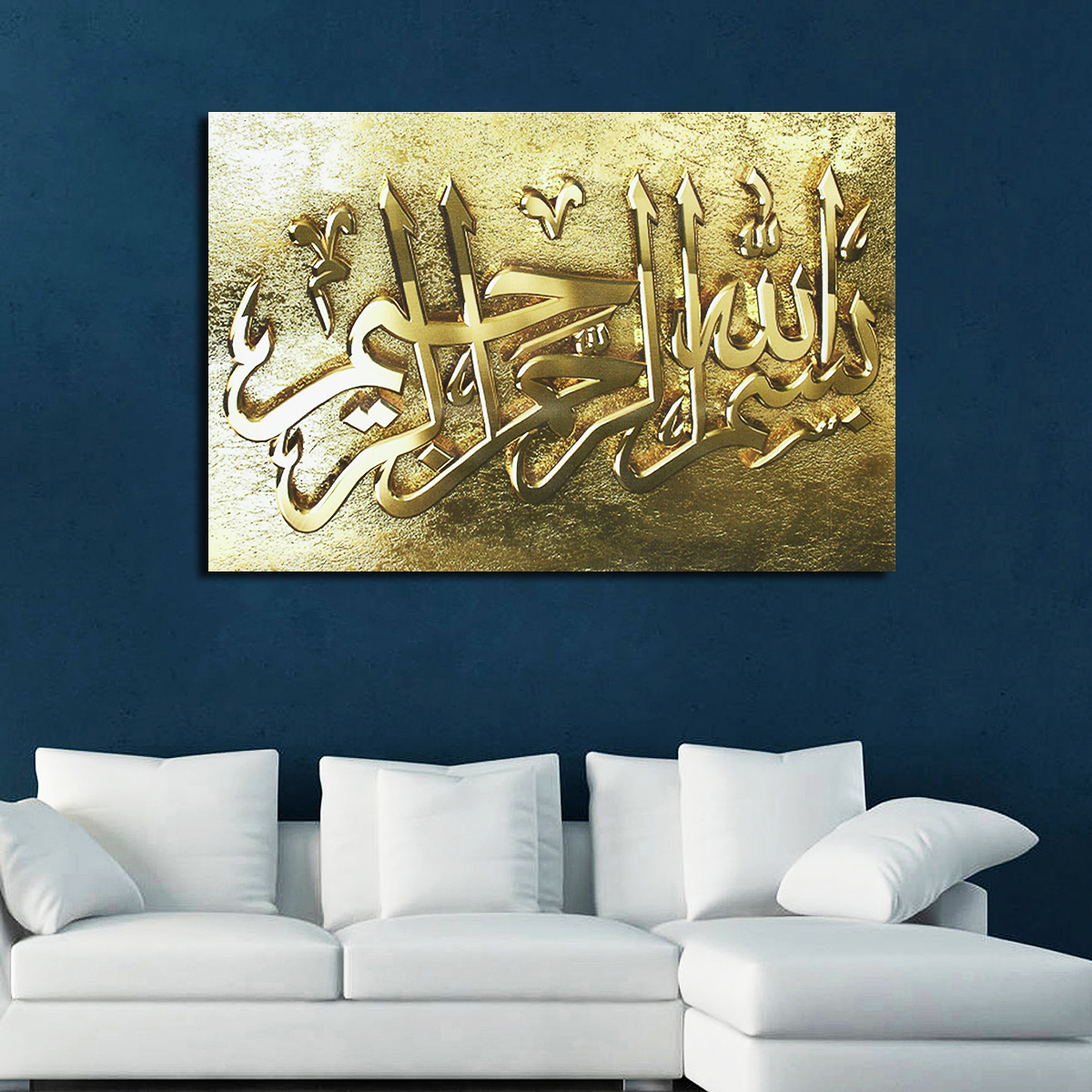 Details about modern religion islamic arabic calligraphy framed canvas print wall art decor