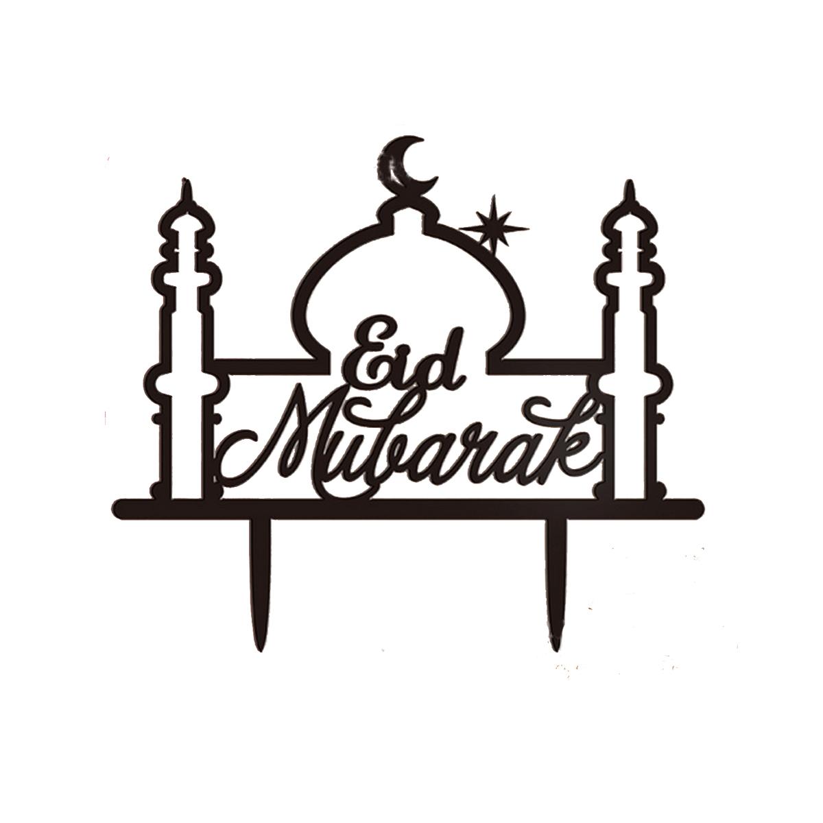 Eid-Moubarak-Gateau-Topper-Autocollant-Decoration-Musulman-Cupcake-Pick-Carte