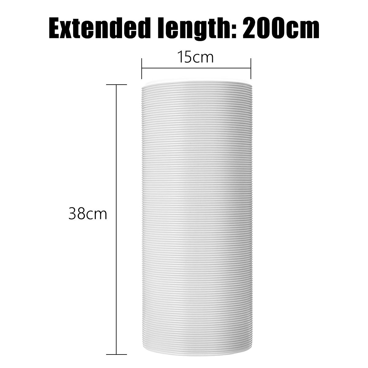 Details about 5 9''/15cm Exhaust Hose Vent Tube AC Unit Duct For LG  Portable Air Conditioner