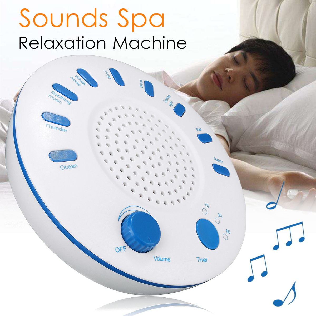 524bc0213 White Noise Therapy Sound Sleep Soothing Relax Machine Nature Sounds ...