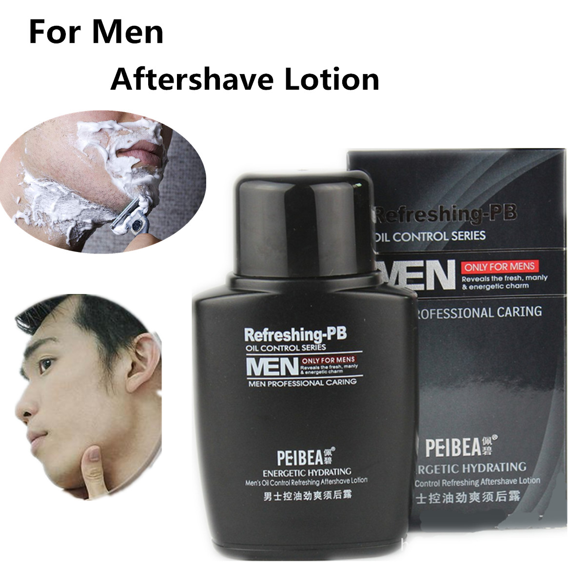 Pro-Beard-Shaving-Set-Beard-Cream-Aftershave-Lotion-Shampoo-Beard-Razor-amp-Brush