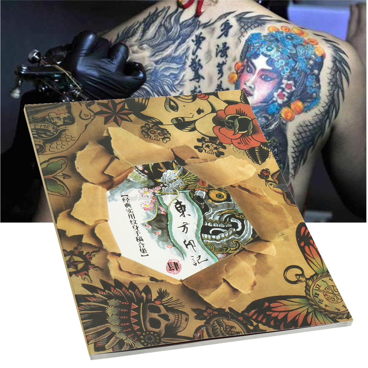 JOR 70 PagesTraditional Chinese Tattoo Manuscripts Flash Design Sketch Art Book - intl. Source · Detail Image