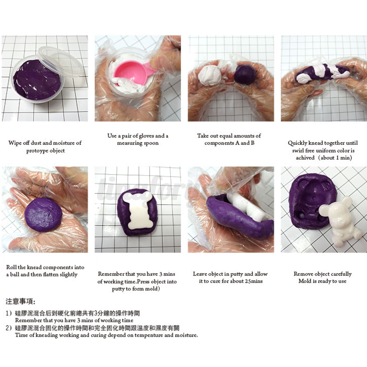 Food Safe Rtv Silicone Mould Making Rubber