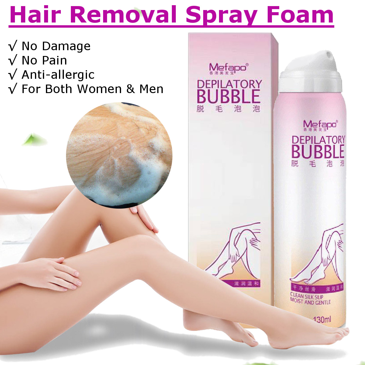 V Care Hair Removal Cream Price