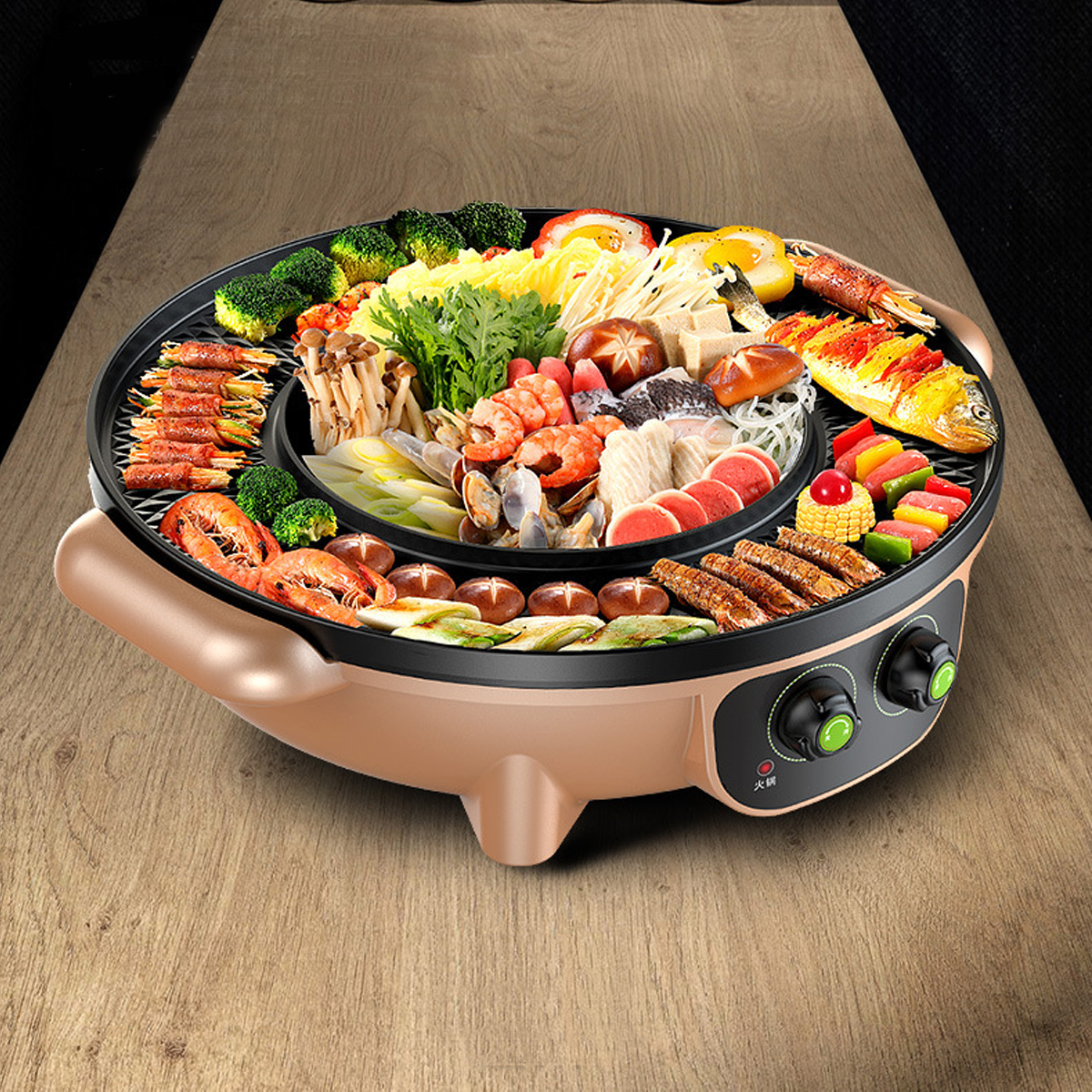 2 In 1 Barbecue Electric Grill Pan Plate Hot Pot Cook Bbq
