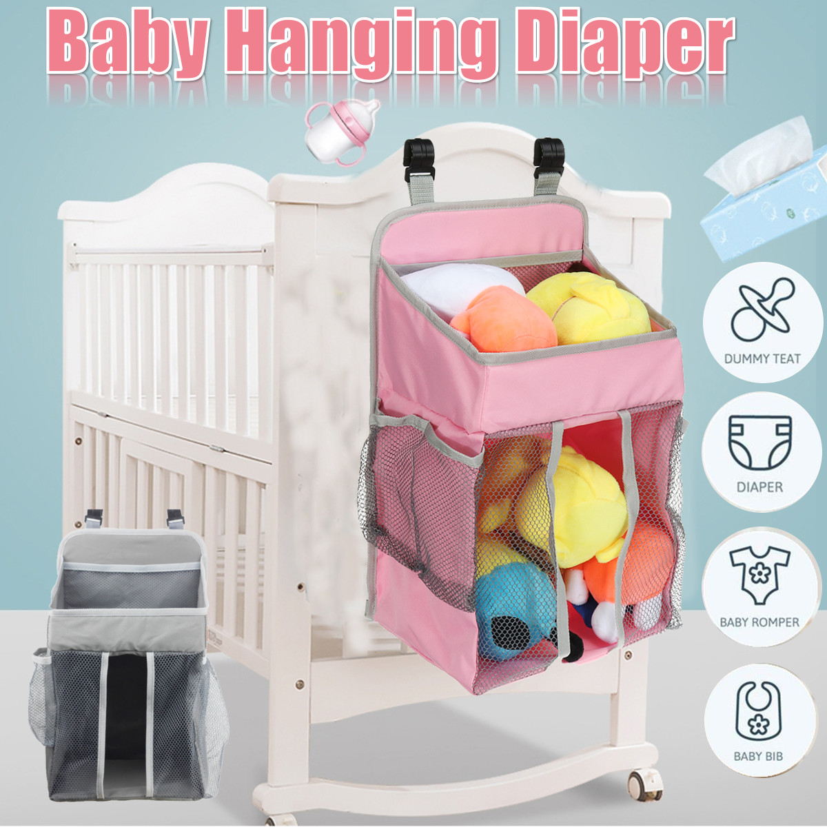 New Baby Nursery Hanging Organiser Tidy Storage Nappies Changing Holder Set  Bed