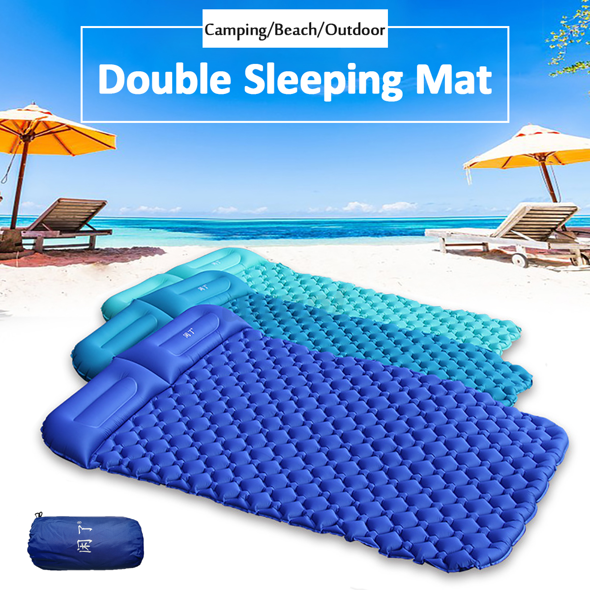 Outdoor Ultra-light Double Sleeping Mat with Inflatable Bag Hiking Air Mattress