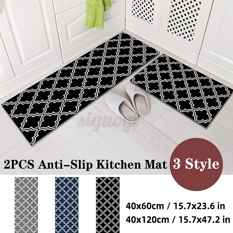Carvapet 2Pcs/Set Non-Slip Kitchen Mat Rubber Backing Area R