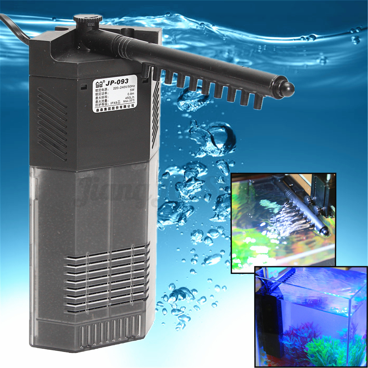 Aquarium internal corner fish tank filtration filter water for Fish tank filtration