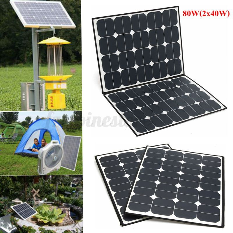 80w Portable Folding Solar Panel Battery Charger For