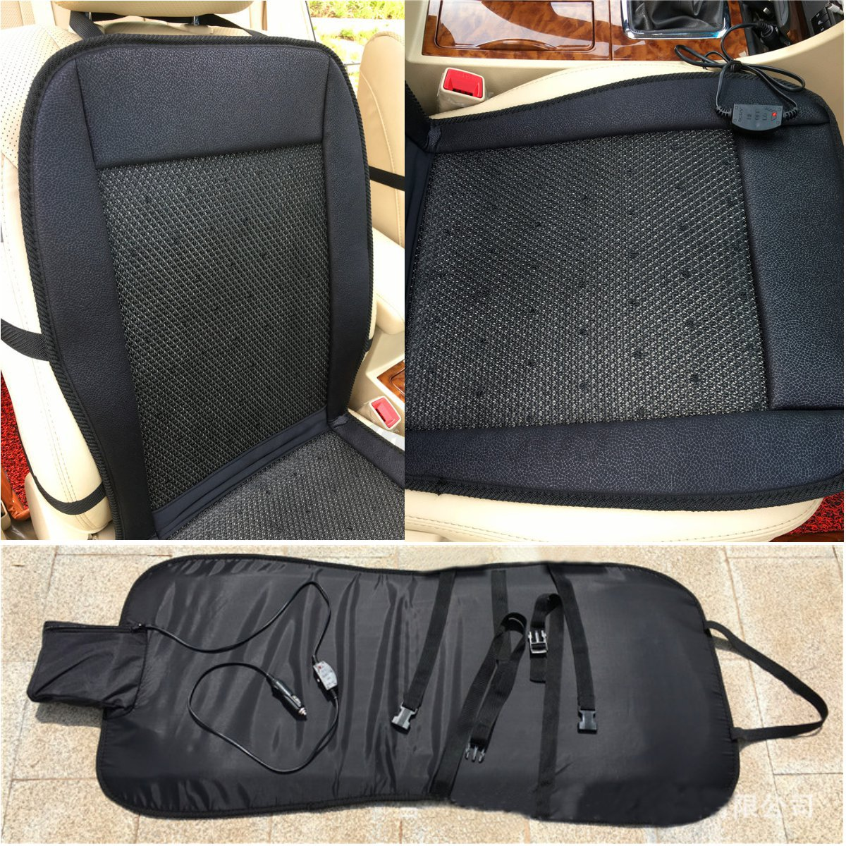 car seat cooler cushion cover summer cooling wind seat chair black cover pad 12v ebay. Black Bedroom Furniture Sets. Home Design Ideas