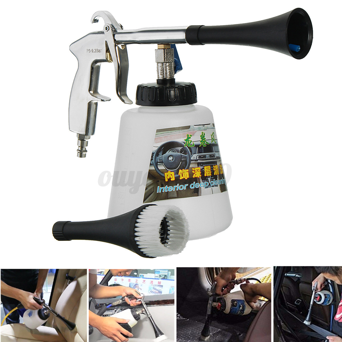 Air pulse high pressure car cleaning gun surface interior - Cleaning supplies for car interior ...