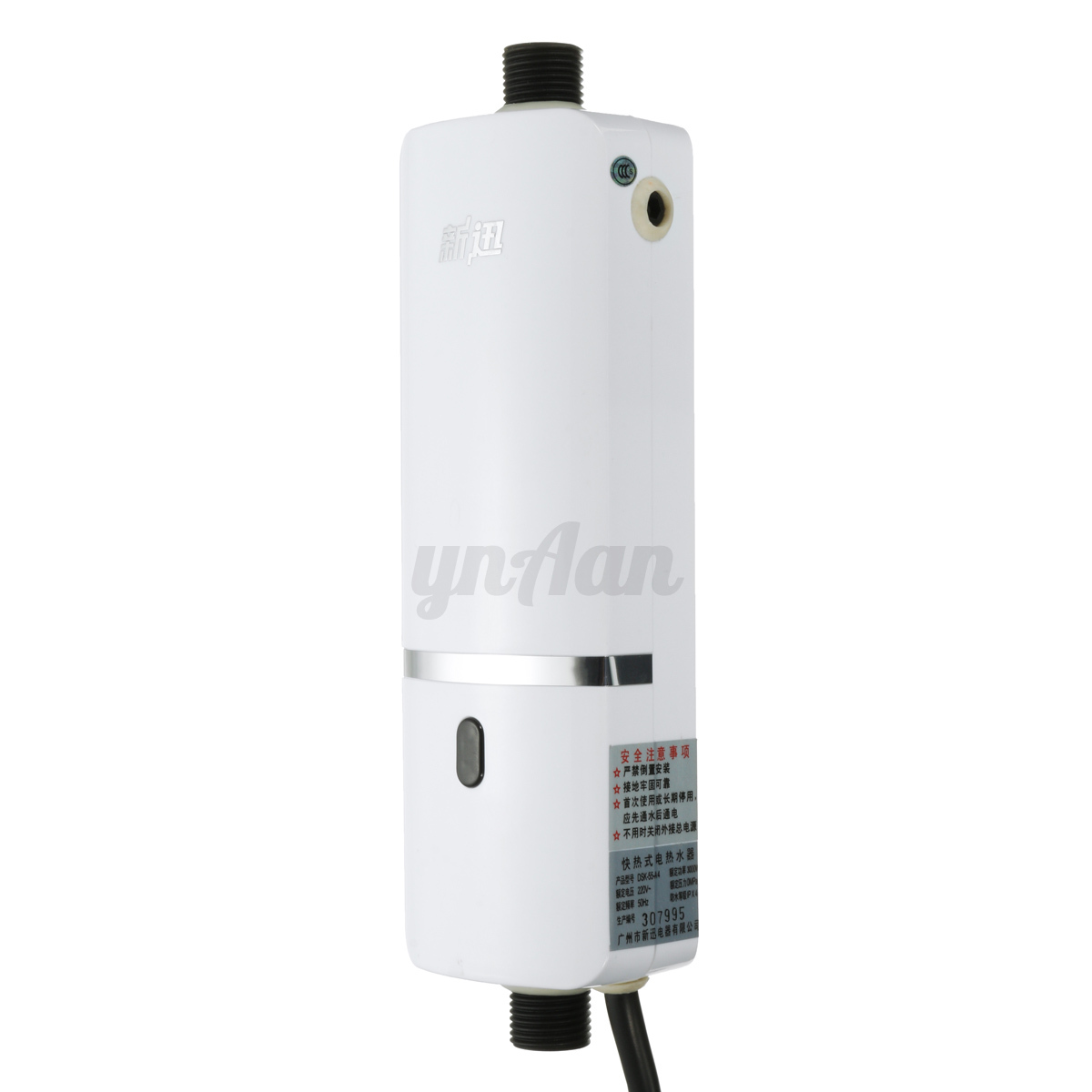 Bathroom kitchen electric instant hot water system for 5 bathroom tankless water heater